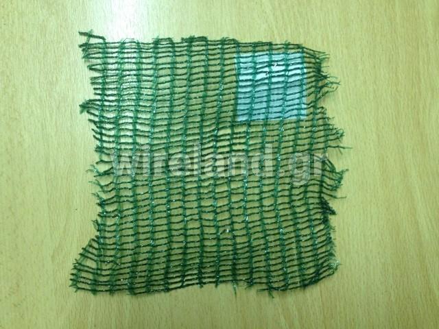 Πλαστικό Δίχτυ Σκίασης